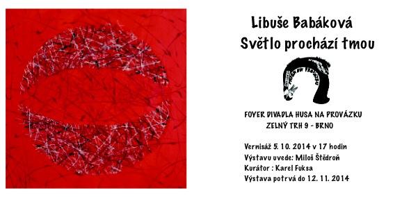 Světlo prochází tmou | Výstava Brno, Repubblica Ceca